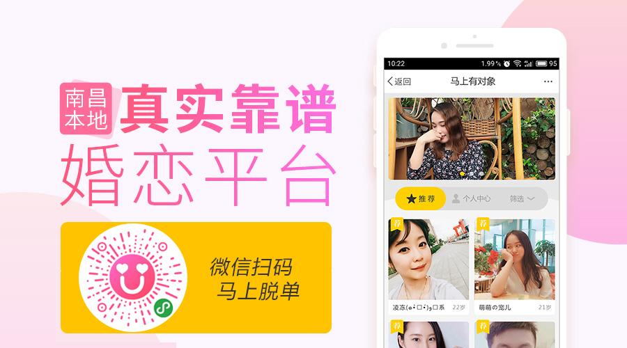 乐虎国际娱乐官网本地真实交友平台